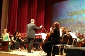 """На концерте Эдварда Грига """"Сказки с оркестром"""""""